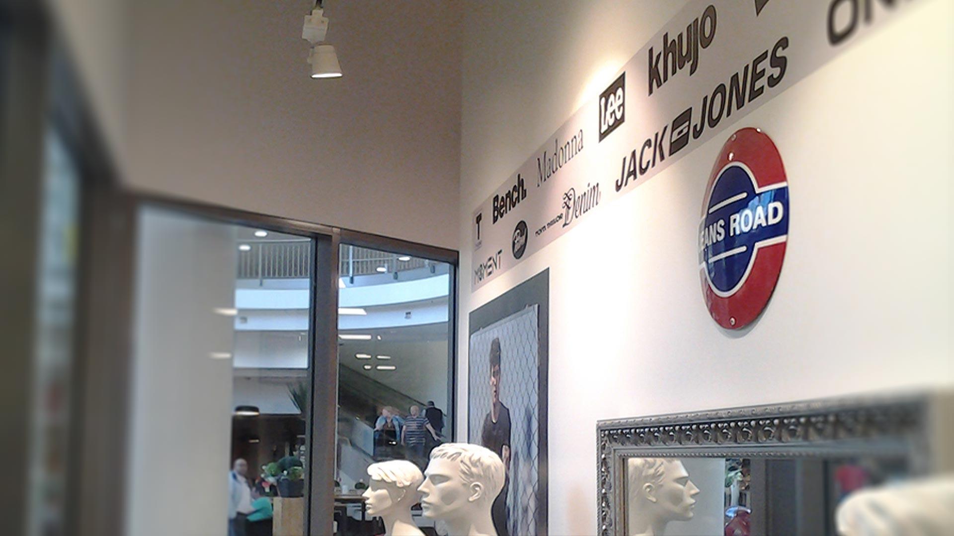 Jeans Road Shop, Kehl